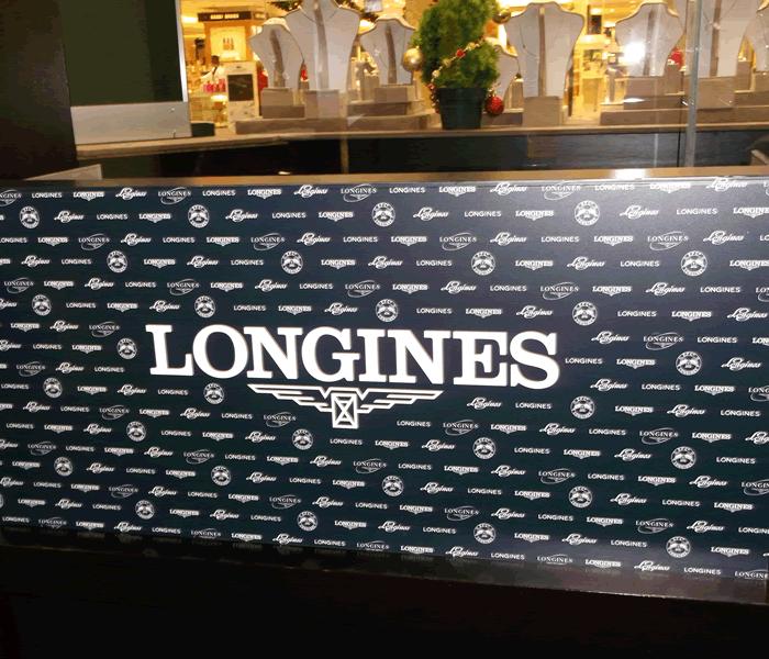 In-Store Branding 2